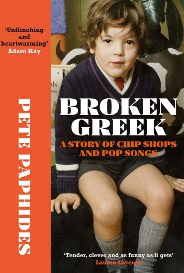 Broken Greek – Pete Paphides In conversation with Auriel Majumdar